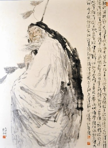 A K Haart: Su Wu - poem to his wife