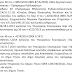 Mετάταξη μόνιμου υπαλλήλου του Δήμου Tήνου, με το Πρόγραμμα Εθελοντικής ενδοαυτοδιοικητικής κινητικότητας