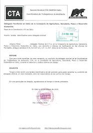 Solicitamos al Delegado Territorial en Cádiz de la Consejería de Agricultura, Ganadería, Pesca y De