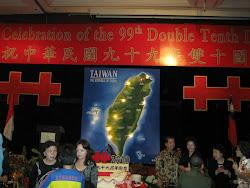Double Ten Taiwan