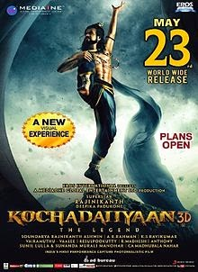 Kochadaiiyaan - 2014 Full Hindi Movie Watch Online