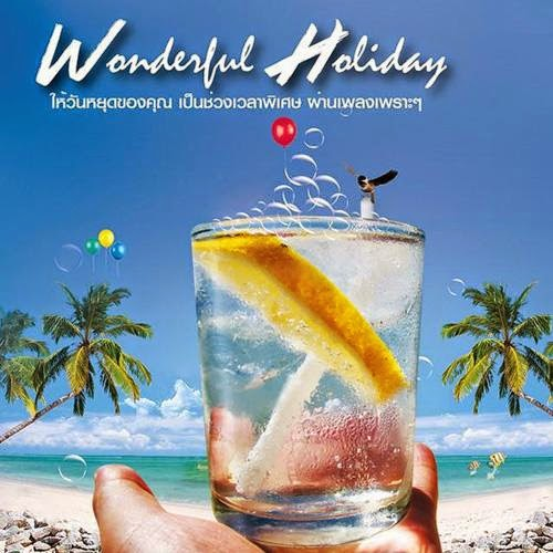 Download Wonderful Holiday 2014 Baixar CD mp3 2014
