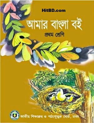 another bangladeshi english novel Bengali books store: shop wide range of bengali language books online at best prices at amazonin find the latest collection, bestselling, new arrivals of bengali books by popular writers  free delivery, emi, cod possible on eligible purchases.