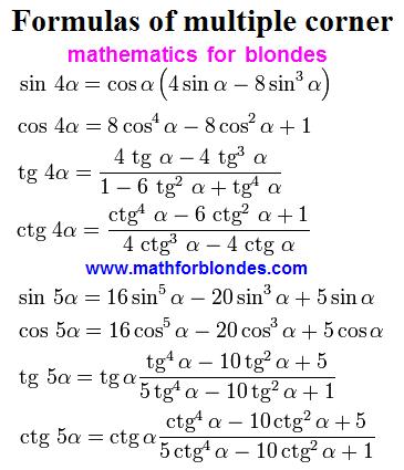 basic trigonometry formulas sin cos tan pdf