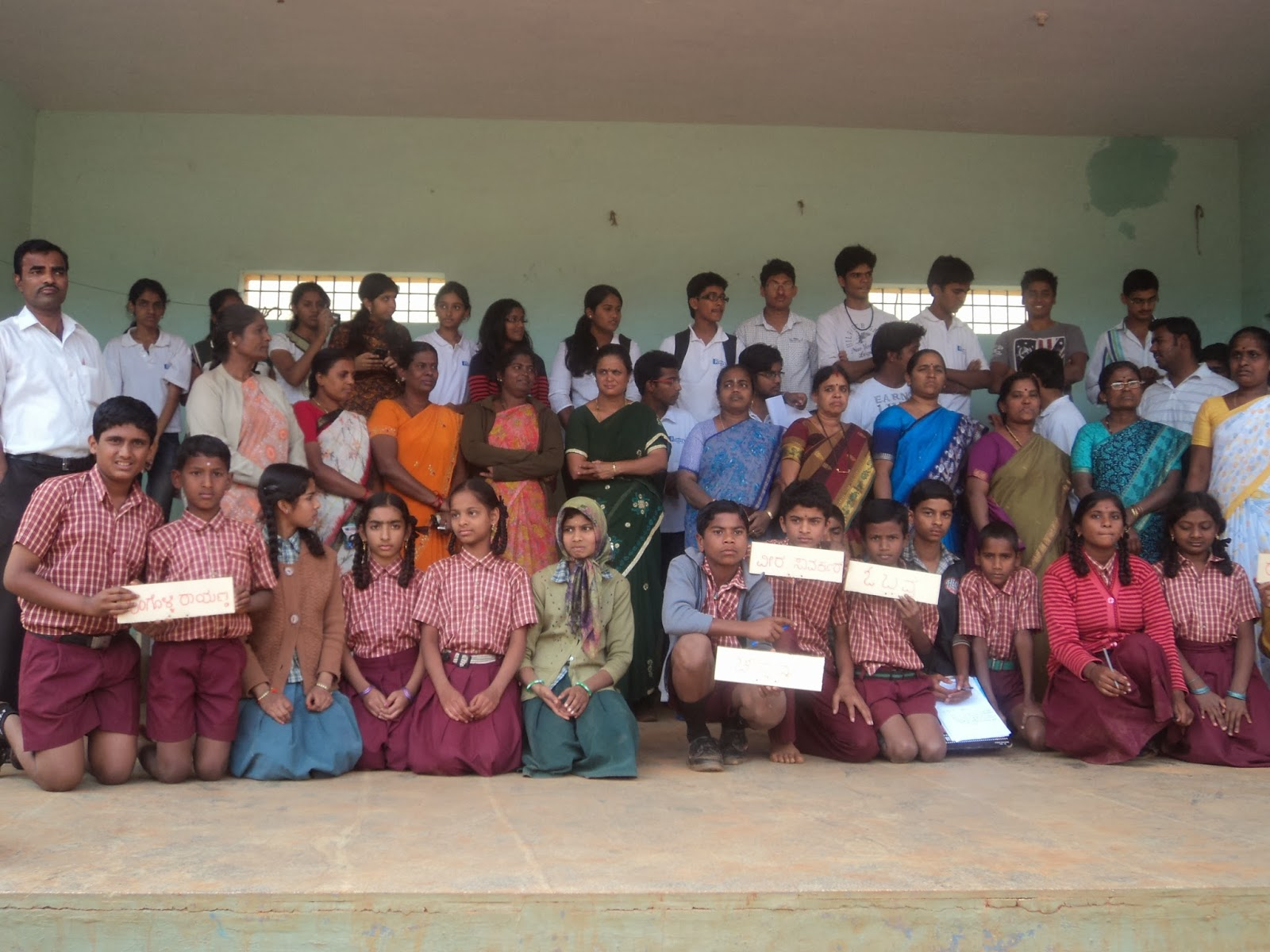 essay on annual prize distribution in our school Short essay on annual sports day in school our body remains fit and healthy annual school sports is held at the pre after the prize distribution.