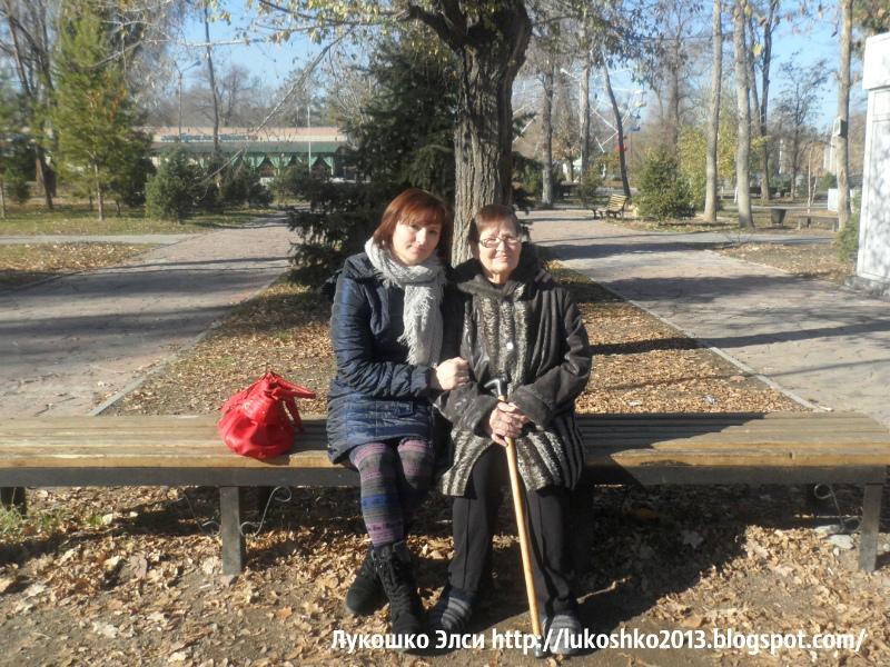 http://lukoshko2013.blogspot.com/