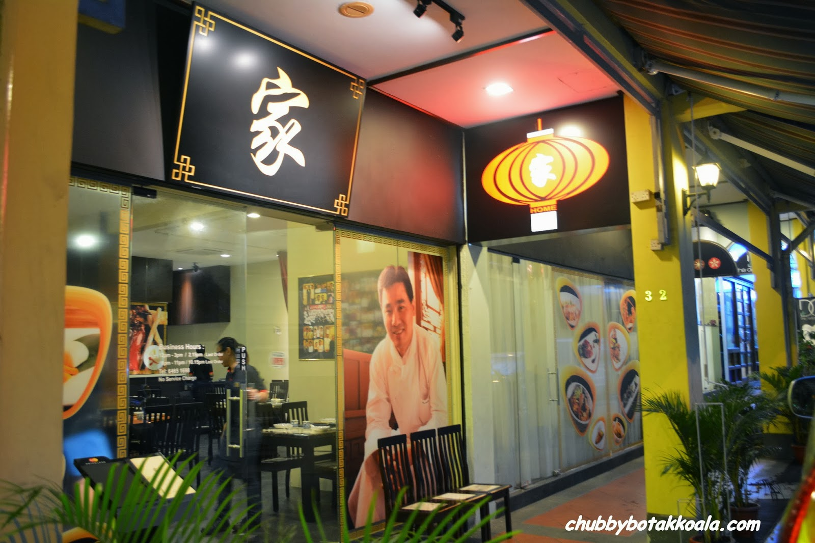 Celebrity chef tan yong hua