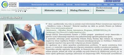 http://stowarzyszenie.romowie.net/-447.html