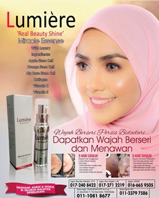 ♡ Lumiere Miracle Essence ♡