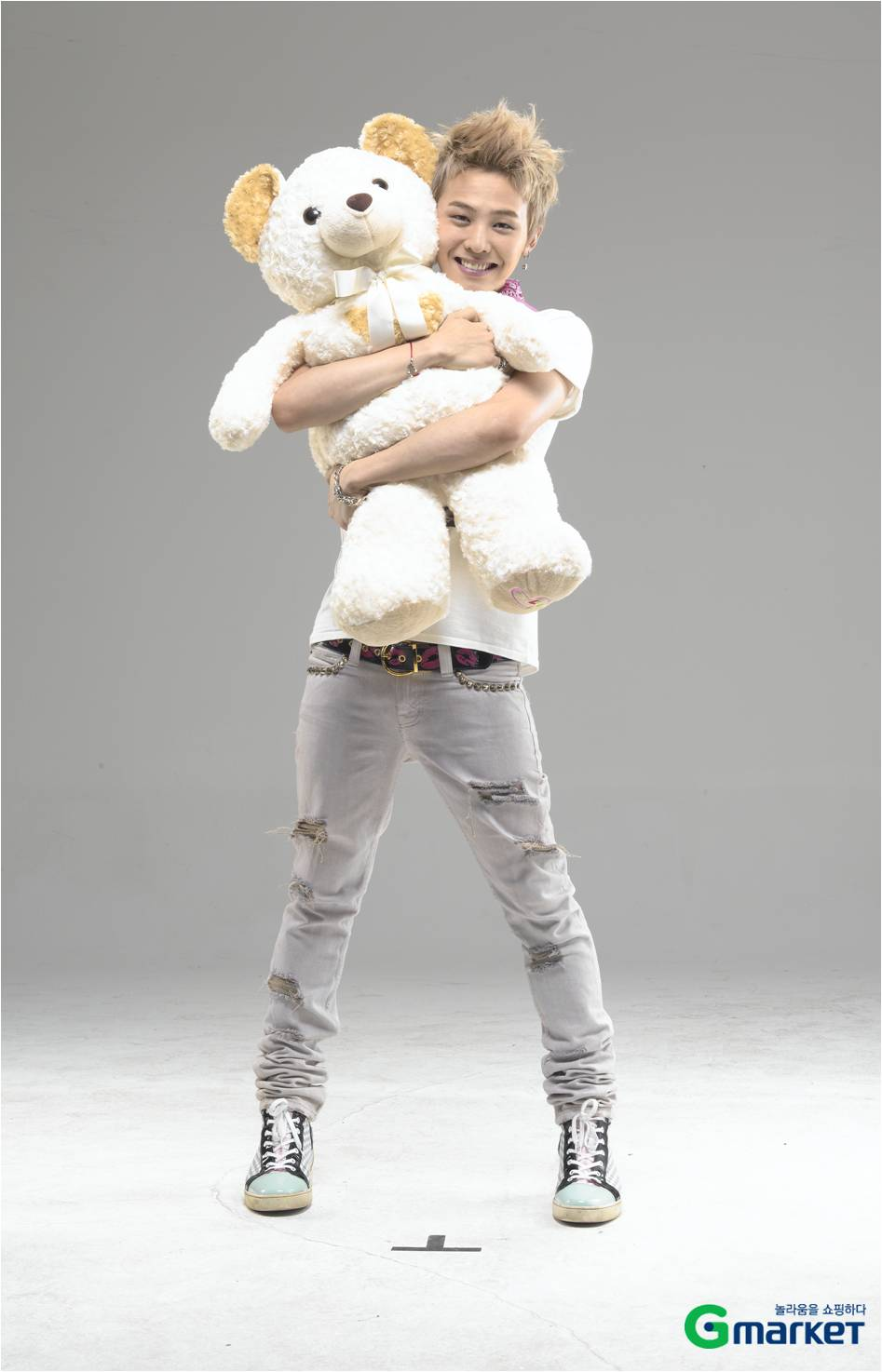 MyFavorit Artis: G-Dragon Facts