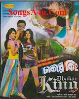 Dhakar King (2013) Bangla Movie