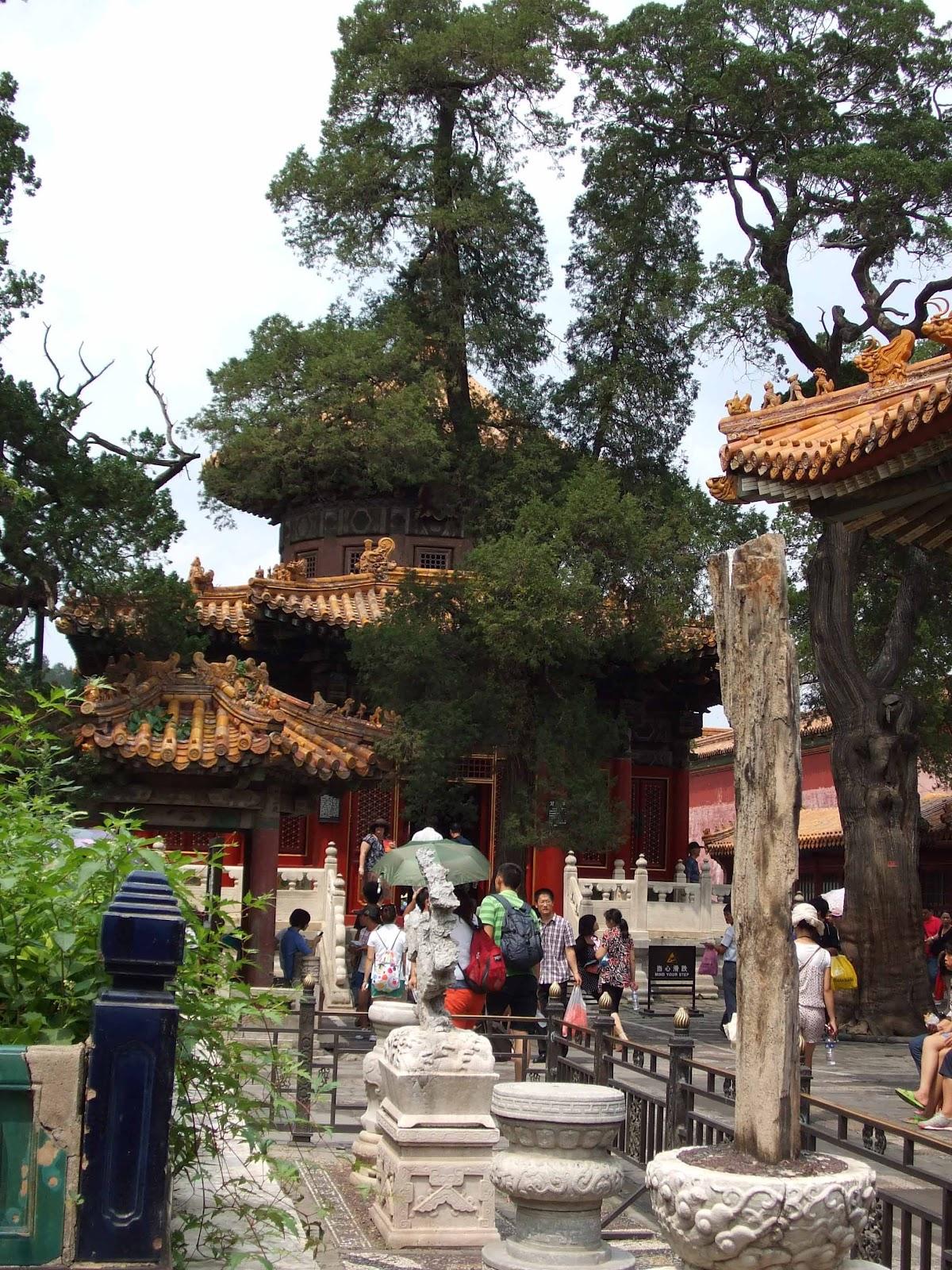 La ciudad prohibida a pek n de pr cticas for Jardin imperial