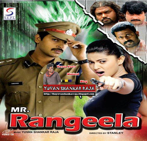 Mr. Rangeela Hindi Movie Album/CD Cover