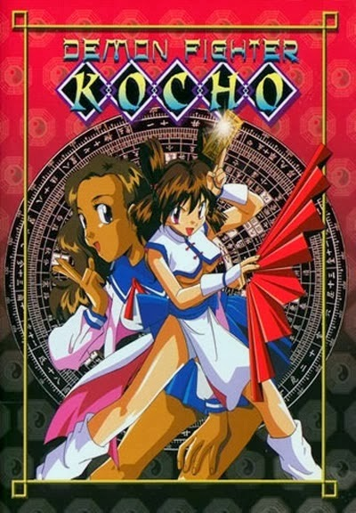 Demon Fighter Kocho