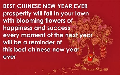 Best Chinese New Year Poems About Horse 2015