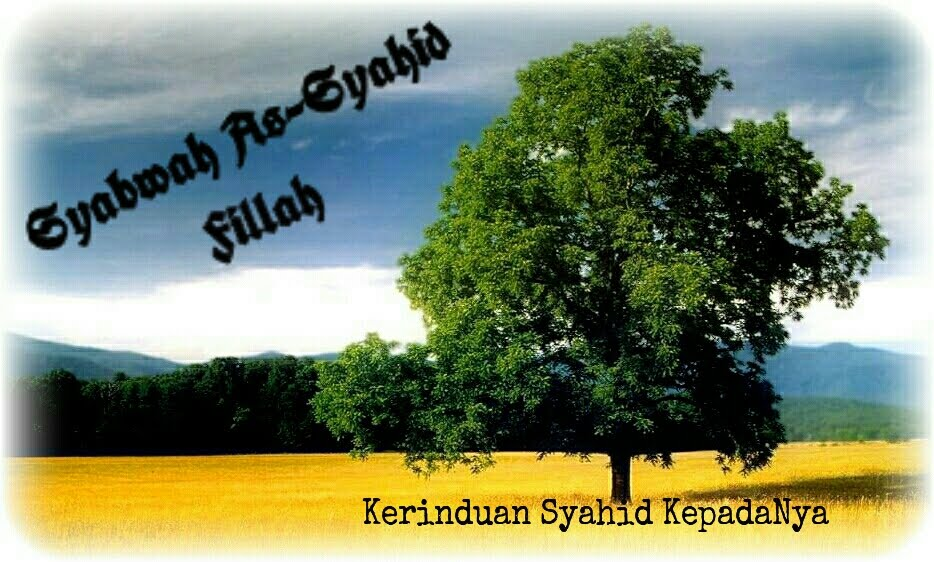 Syabwah As-Syahid Fillah