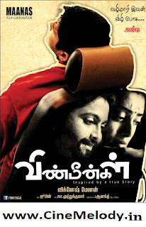 Click Here to Download Vinmeengal (2012) Tamil MP3 Songs Free Download