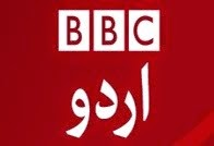 BBC- Sairbeen