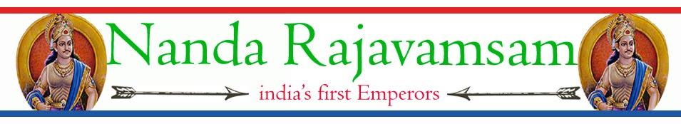 Nanda Rajavamsam