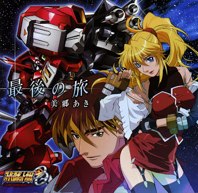 Super Robot Wars The Inspector