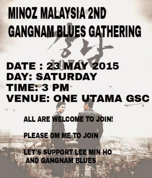 kim rae won, lee min ho, gangnam blues, 2015, malaysia. filem