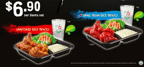 KFC umadare yang yuem rice bento set