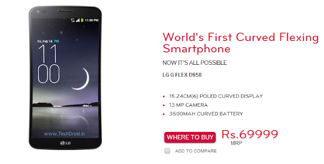 LG G Flex listed on LG India website