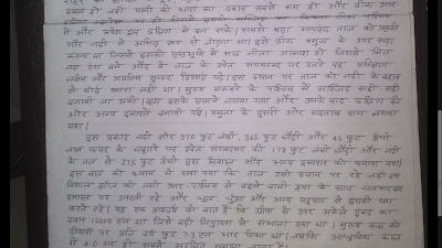 essay on ek ped ki atmakatha in hindi