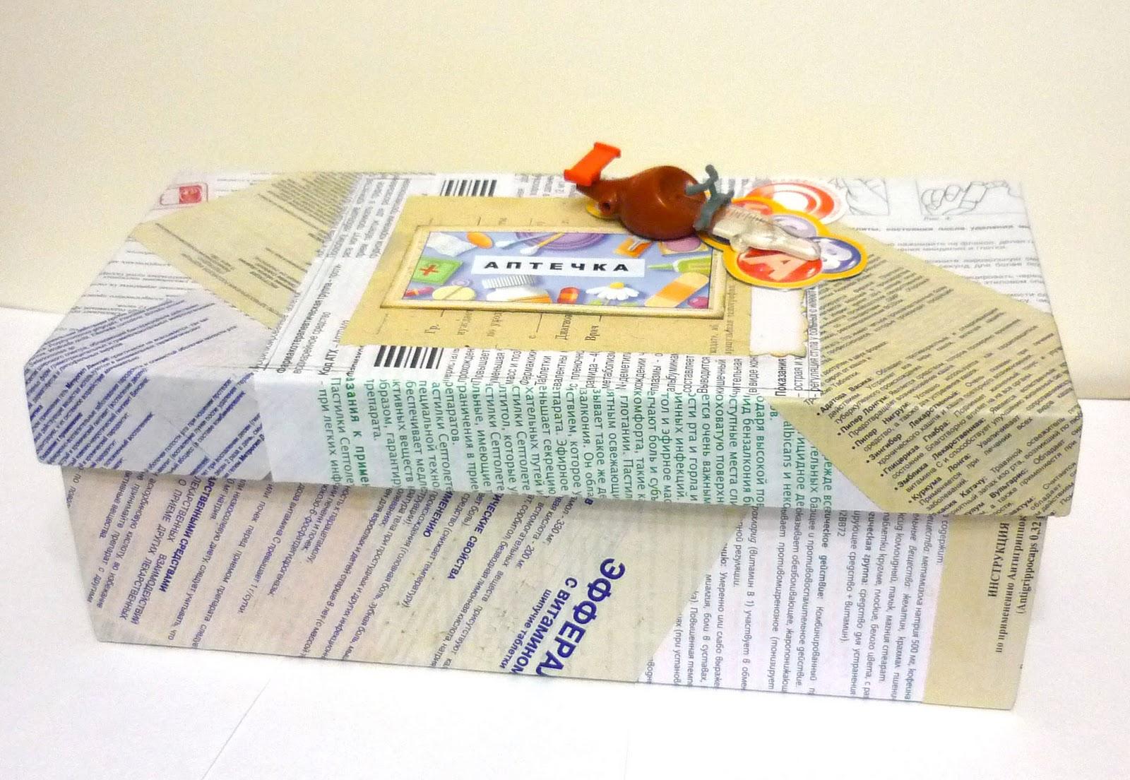 Елочные Как оформить коробку из под обуви