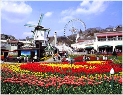 Everland, Kyonggi-Do, South Korea