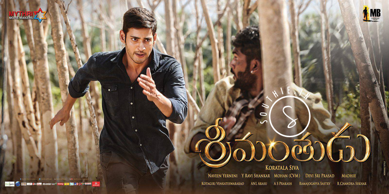 Srimanthudu Movie Review-rating and Box Office performance. Mahesh Babu's Srimanthudu is a Huge Hit. Blockbuster Hit, Srimanthudu, Mahesh Babu
