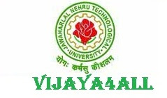 JNTUK B.Tech 4-1 R10,R07,R05,RR Regular/ Supply Exams  Results 2014