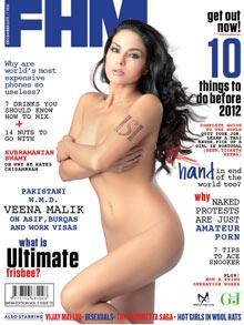 Pakistani actress nacked — photo 12
