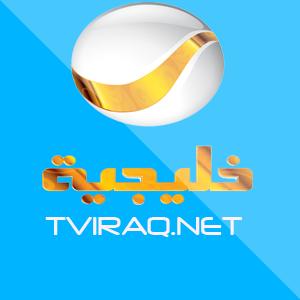 قناة روتانا خليجية بث مباشر Rotana Khalijia Live