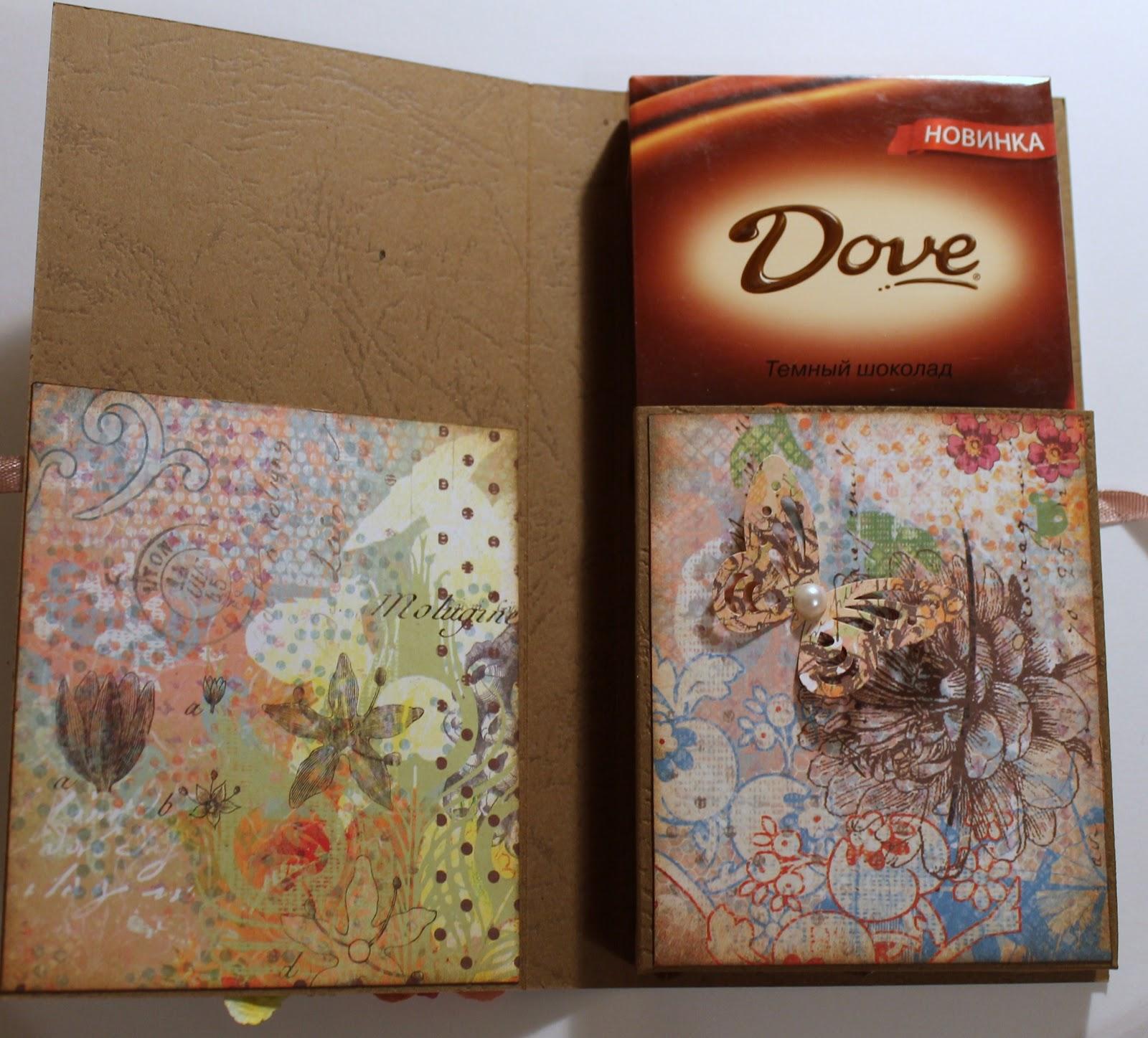Конверт для шоколада своими руками 9