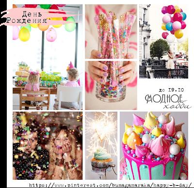 http://modnoe-hobby.blogspot.ru/2015/09/blog-post_22.html