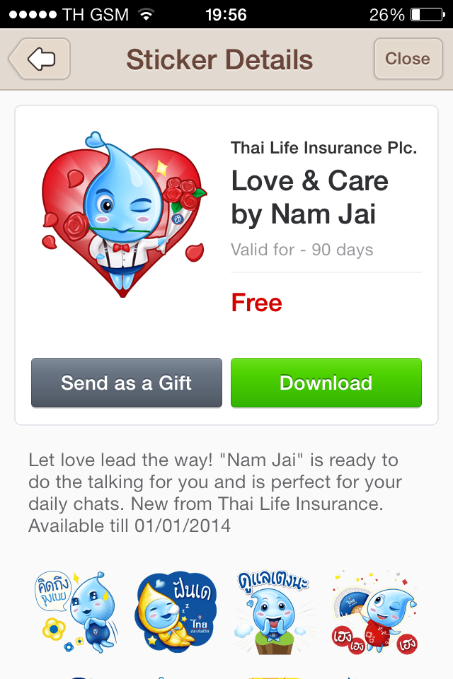 Love and care By Nam Jai