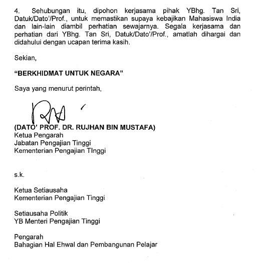 english essay article format pmr sejarah