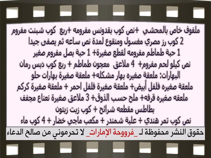 http://1.bp.blogspot.com/-lWGohrIUAa4/Vi84RxC9lQI/AAAAAAAAXuM/ykq38_RnSw0/s1600/3.jpg