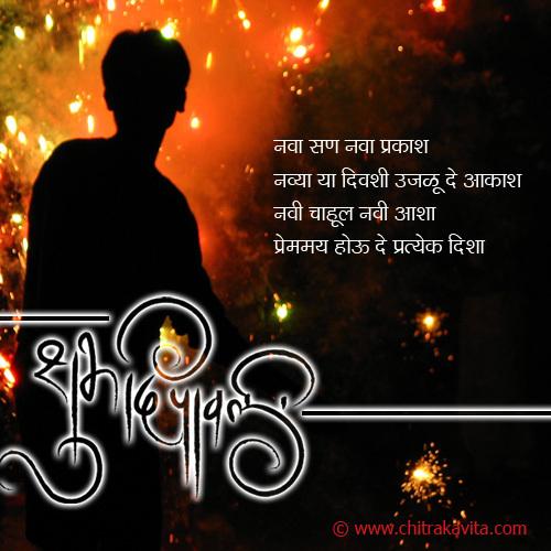 Christmas tattoo 2011 diwali wishes text greetings happy diwali this diwali i am sending you cash m4hsunfo