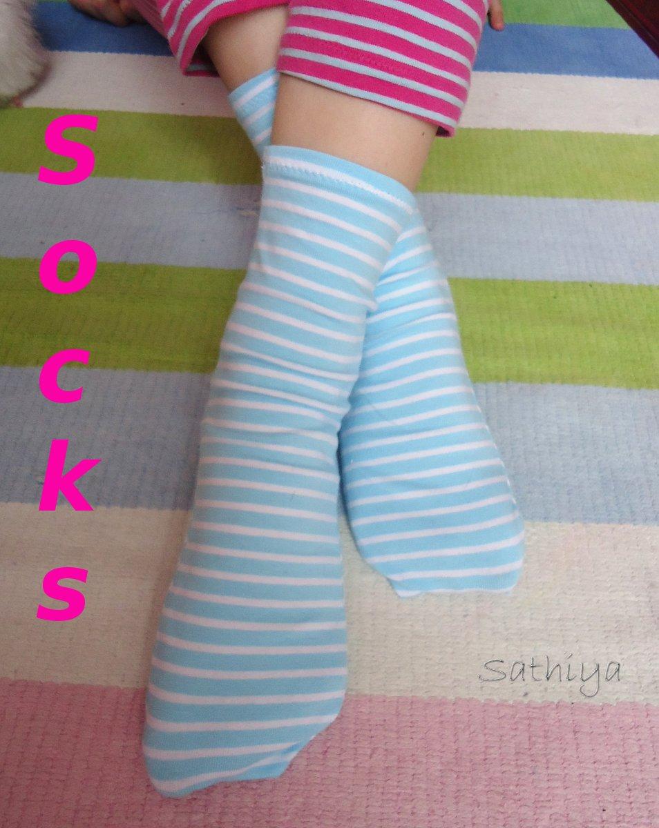Sathiyas Nähprojekte: Genähte Socken