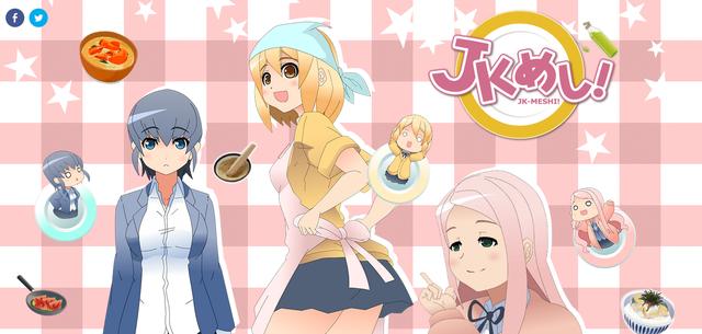 Situs Resmi Untuk Anime 'JK-Meshi!' Umumkan Tayang Pada Musim Gugur