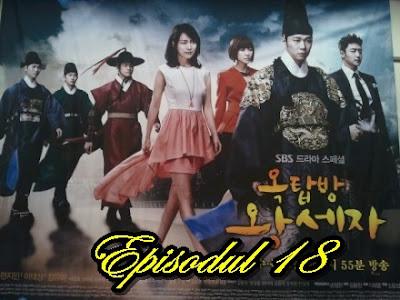 http://ianadaliana.blogspot.ro/p/rooftop-prince-episodul-18.html