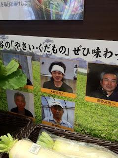 越谷の生協にある野菜コーナーに友達の写真