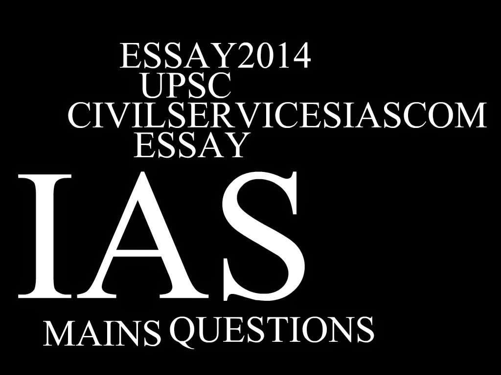ESSAY PAPER-UPSC MAINS 2014,ESSAY 2014,ESSAY QUESTION PAPER
