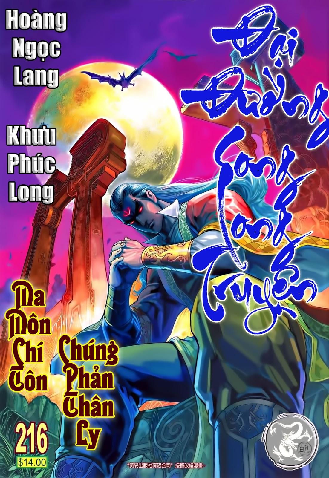 Đại Đường Song Long Truyện chap 216 - Trang 2