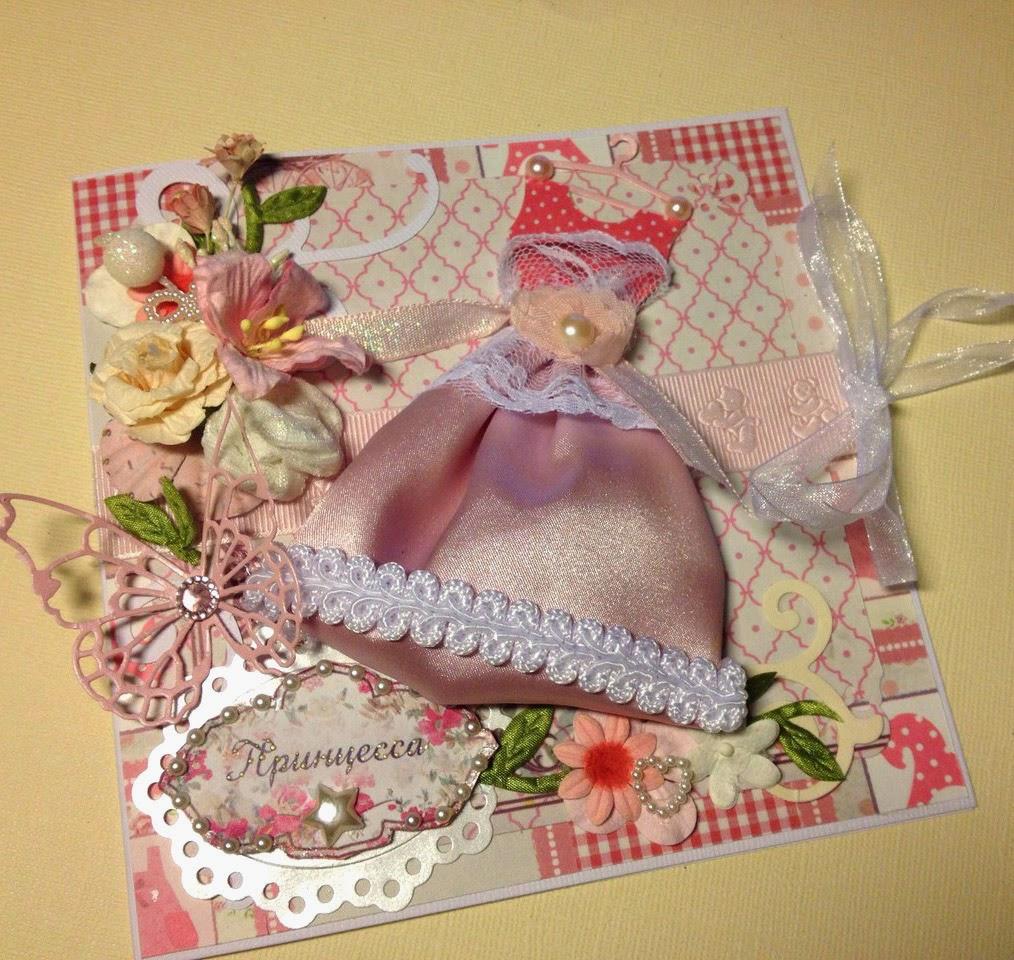 Открытки с днём рождения для девочки скрапбукинг 496