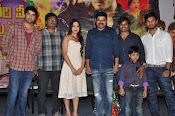 Veeri veeri Gummadi Pandu trailer launch-thumbnail-9