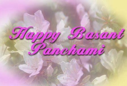 Happy Basanth Panchami