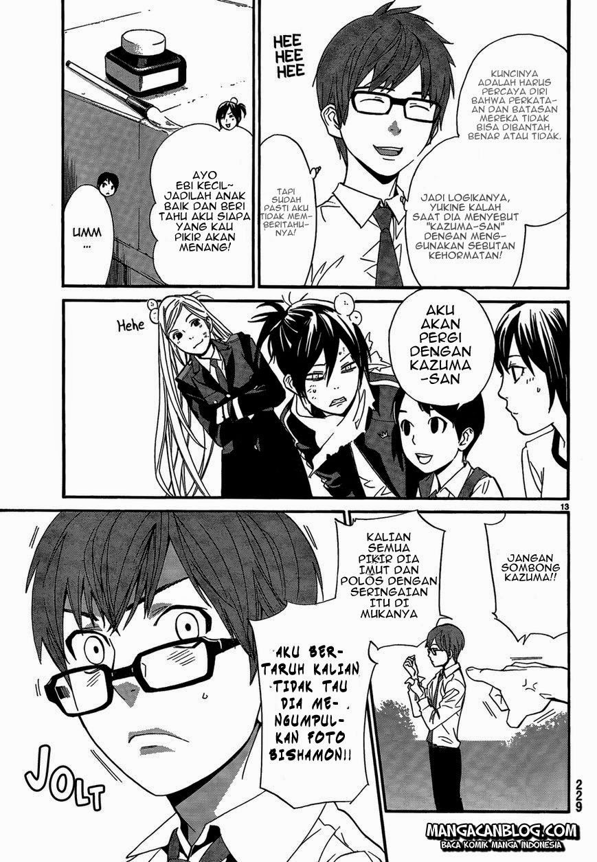 Noragami Chapter 40-14